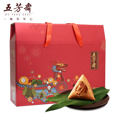 五芳斋旗舰店福享粽子礼盒装10只