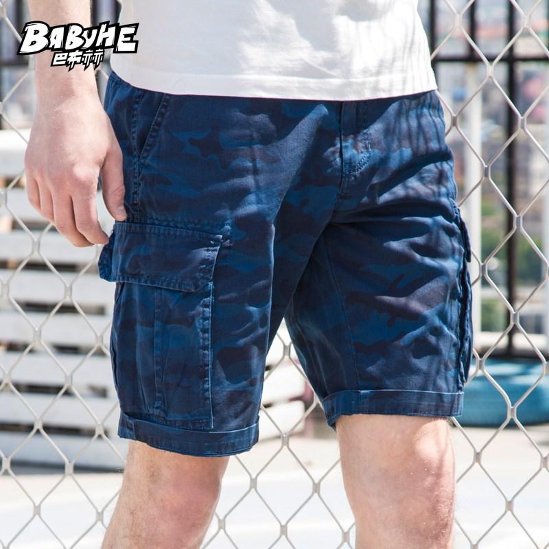 巴布赫工装男士五分裤