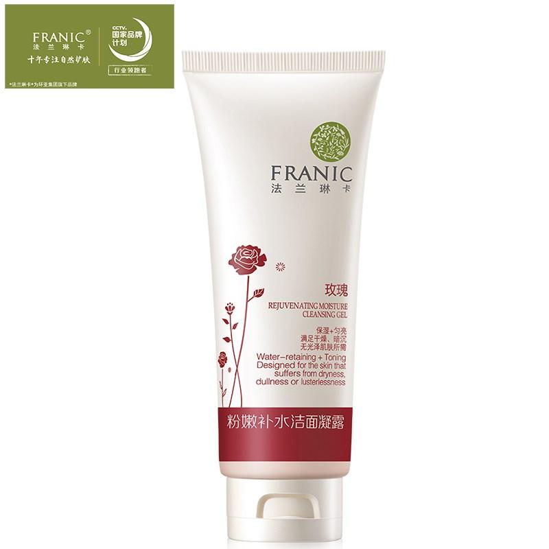 法兰琳卡卸妆级氨基酸洗面奶120ml