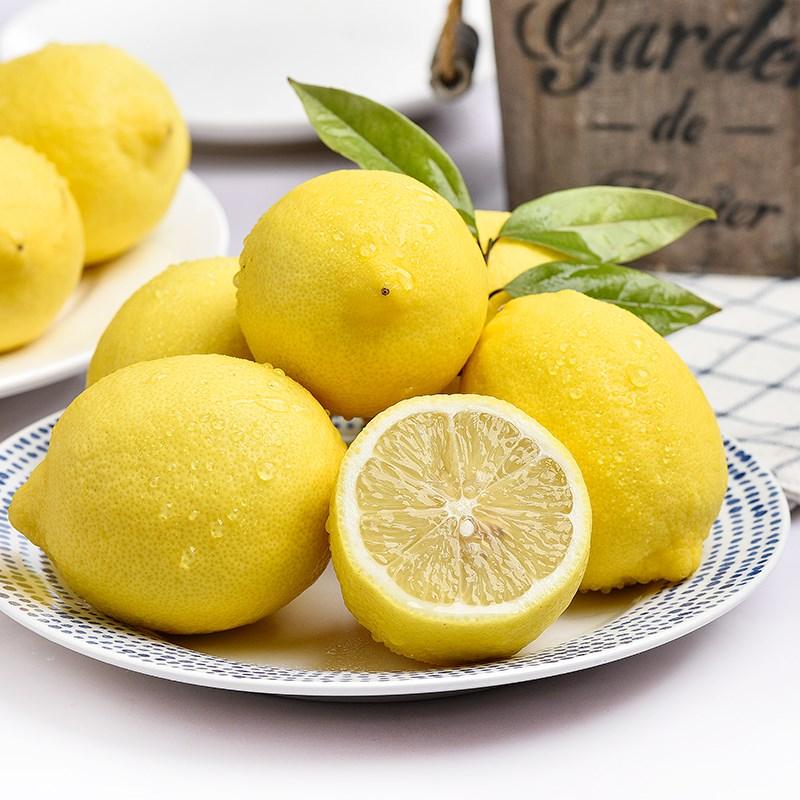 四川黄柠檬一级2斤装
