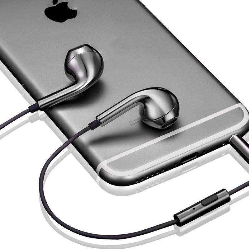 俞唐入耳式有线重低音炮耳机