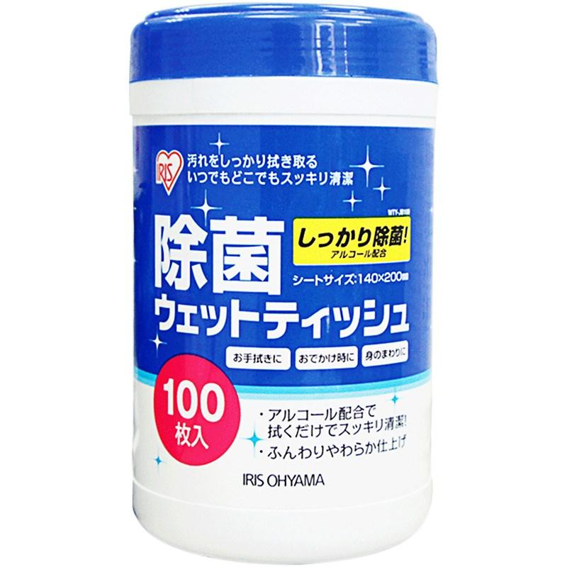日本爱丽思卫生湿巾100抽桶装
