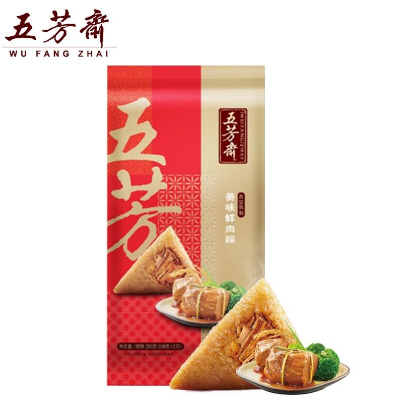 五芳斋鲜肉粽100g*2个