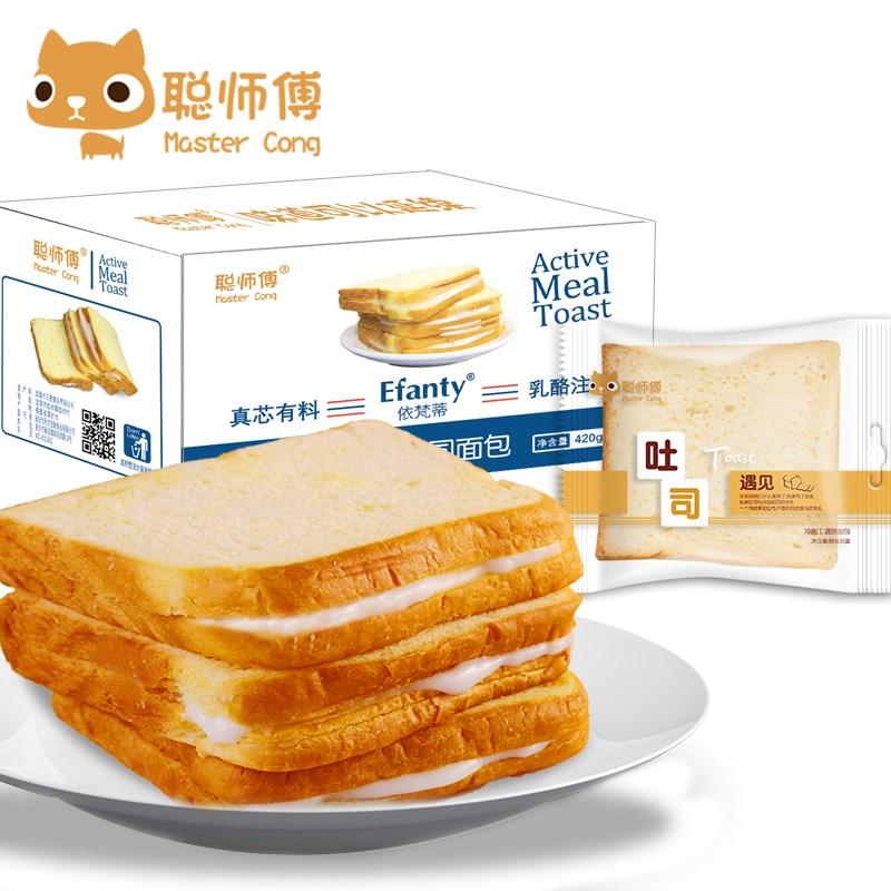 奶酪夹心面包整箱420g