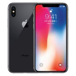 20点:苹果iPhone X 64GB手机