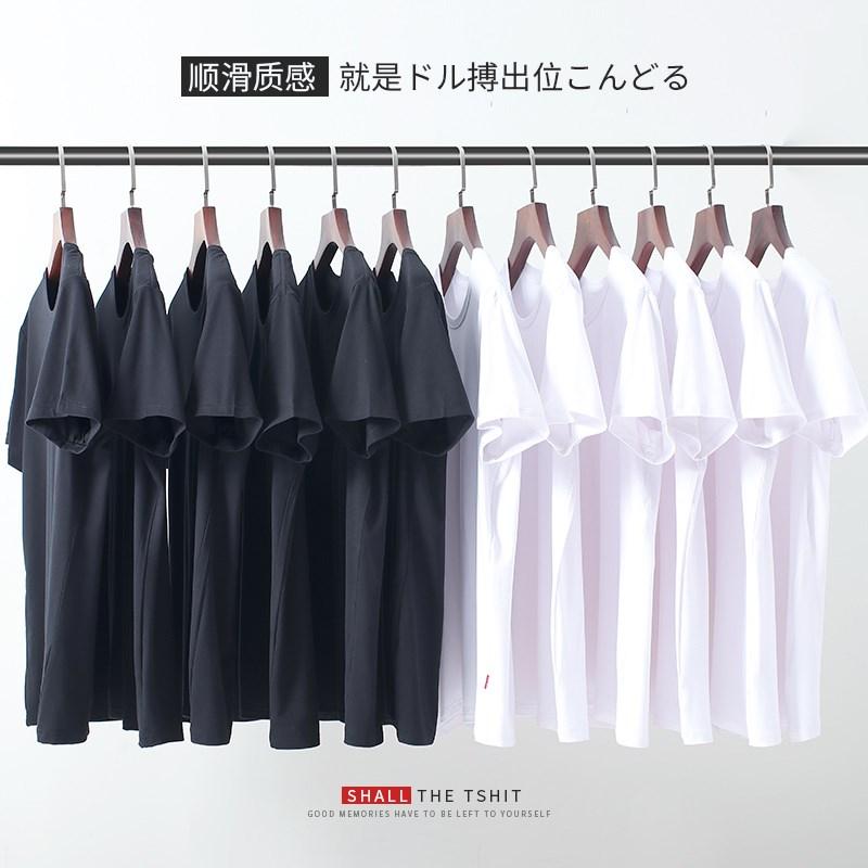 大角鹿潮男莫代尔纯色圆领T恤