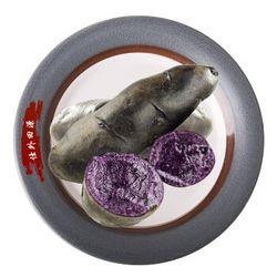 仕外田源 黑土豆 2.5kg