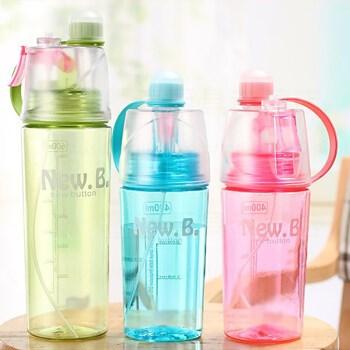 喷雾运动塑料水杯