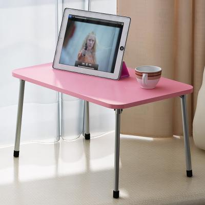 【家世比】简约可折叠床上电脑桌