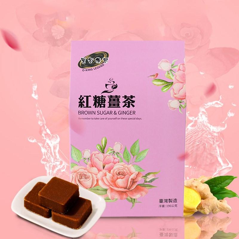 黑金传奇进口红糖姜茶196g