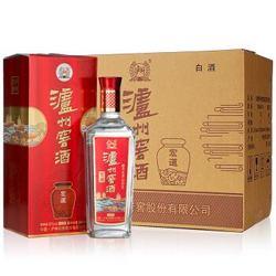 新低:泸州老窖 52度 500ml*6瓶