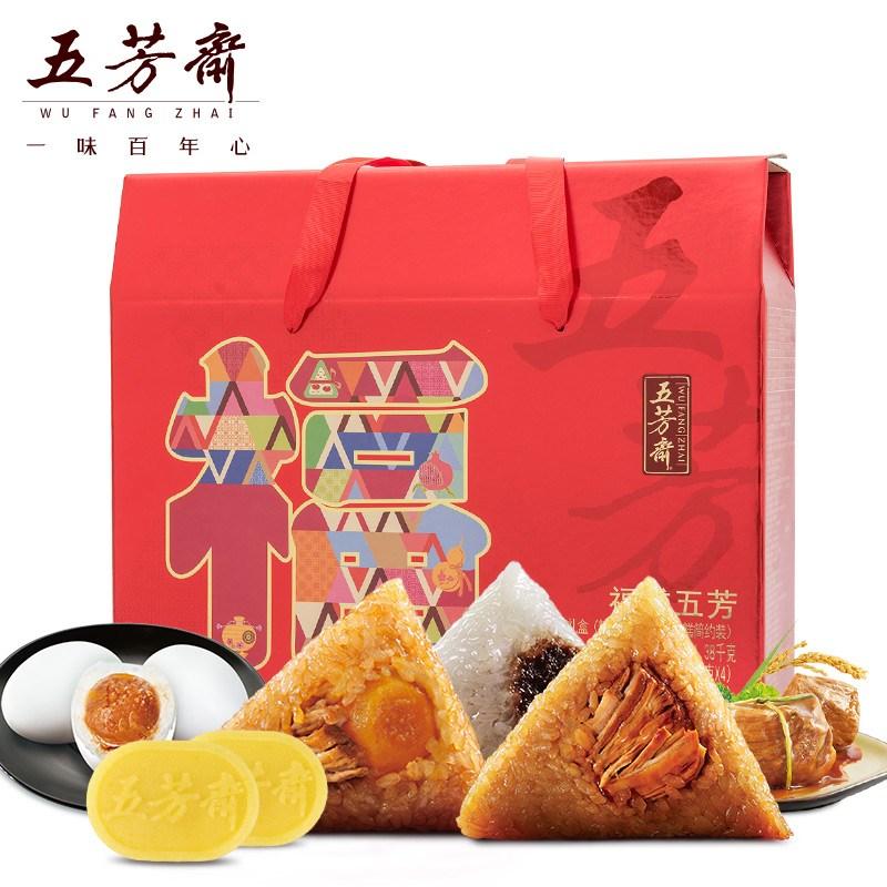 五芳斋10粽+咸鸭蛋+绿豆糕礼盒装