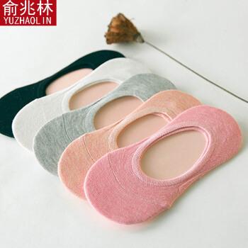 俞兆林女糖果色船袜10双