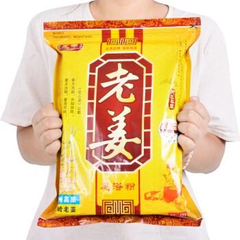 香港足帝老姜泡脚粉6g*100包