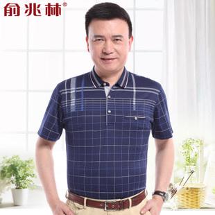 俞兆林中老年丝光棉短袖POLO衫