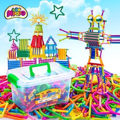 500根儿童聪明魔术棒送收纳盒