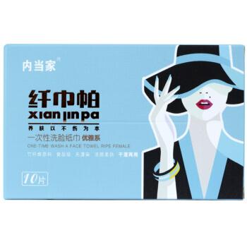 纤巾帕一次性洗脸纸巾30片/3盒