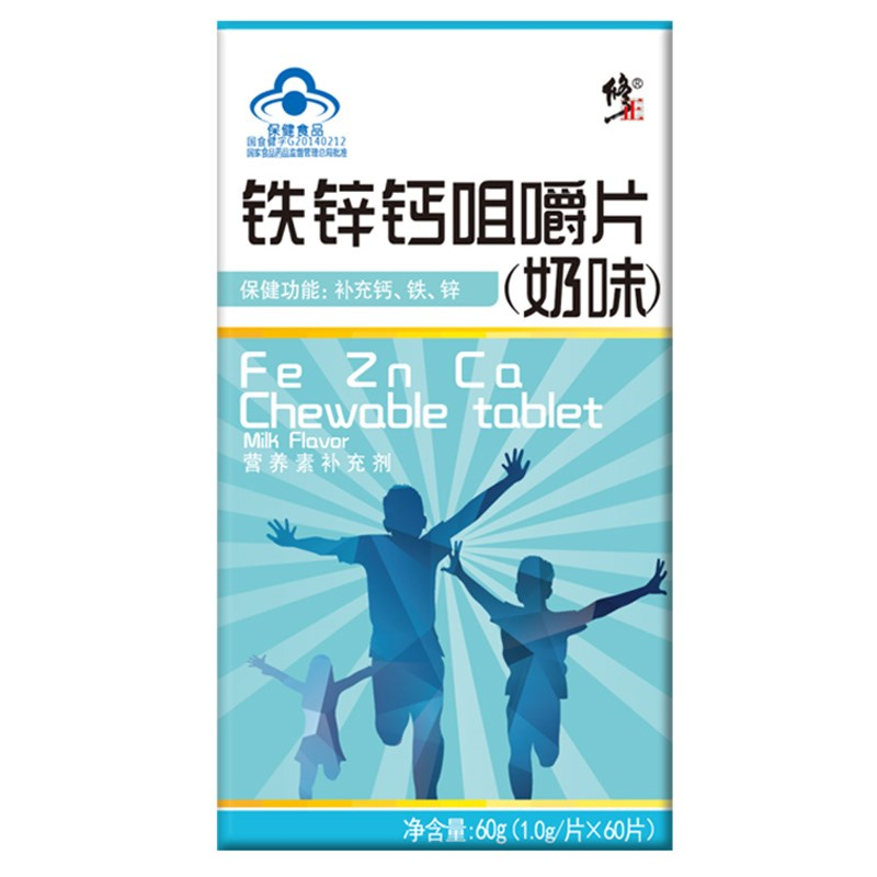 【修正】铁锌钙咀嚼片60片装