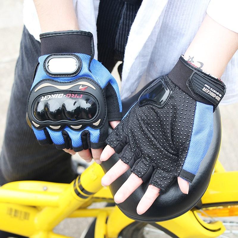 骑行防滑透气防摔夏季半指手套