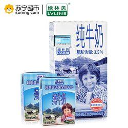 绿林贝 超高温灭菌全脂牛奶 200ML*24盒