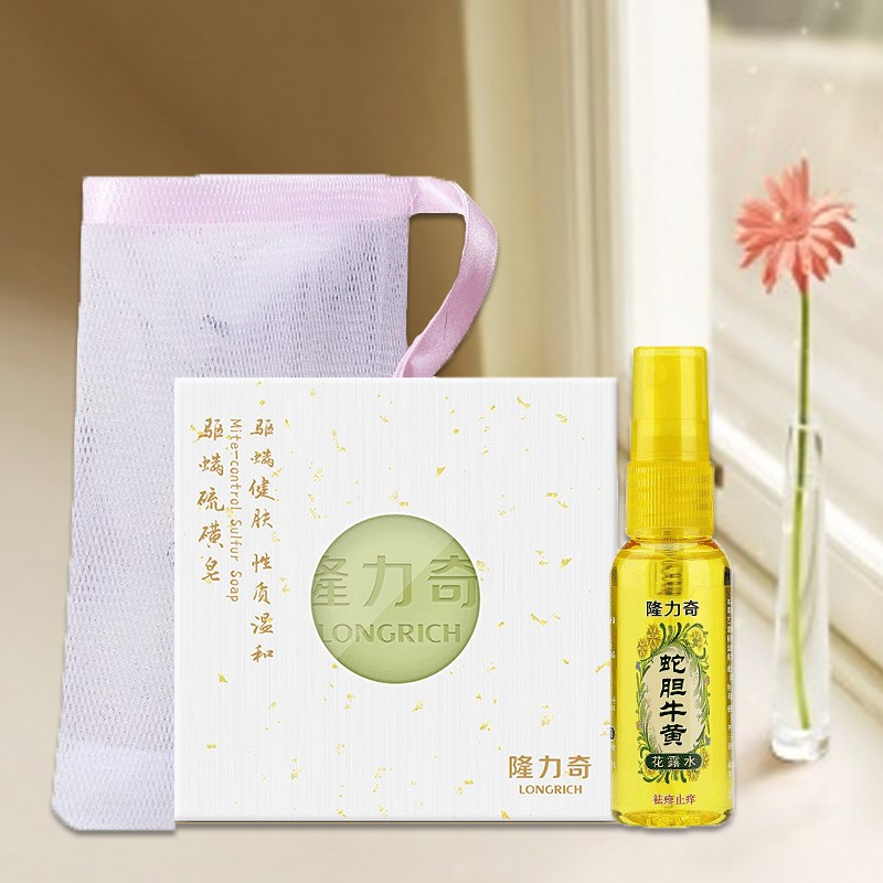 隆力奇硫磺香皂120g+小瓶花露水