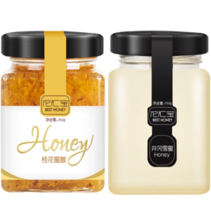 第2件9.9!花汇宝桂花蜂蜜+雪蜜