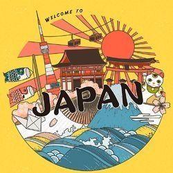 历史低价:上海领区日本单次旅游签证 极简办理