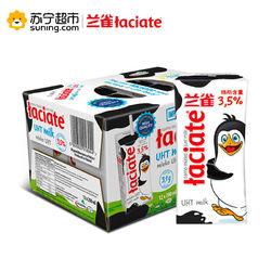 移动端:兰雀 全脂纯牛奶 200ml*12盒