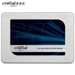 英睿达MX300 SATA3 固态硬盘525GB