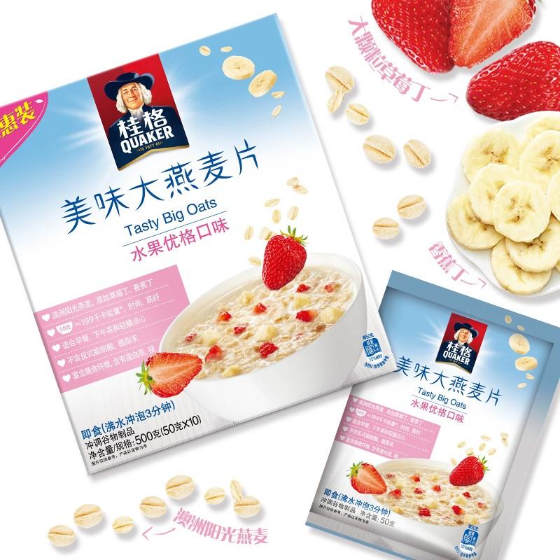 桂格旗舰店水果谷物营养燕麦片1000g