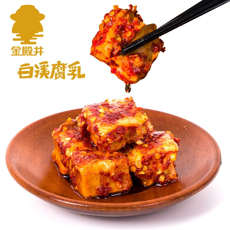 湖南农家香辣红腐乳800g