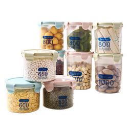 百露 透明塑料密封罐组合 4件套