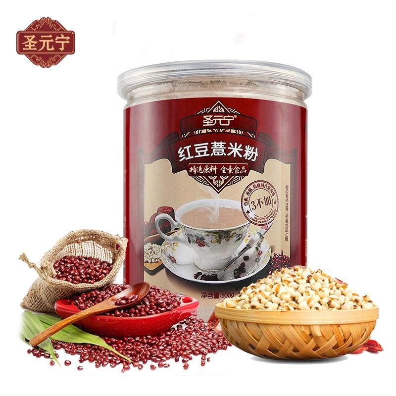 圣元宁红豆薏米代餐粉500g