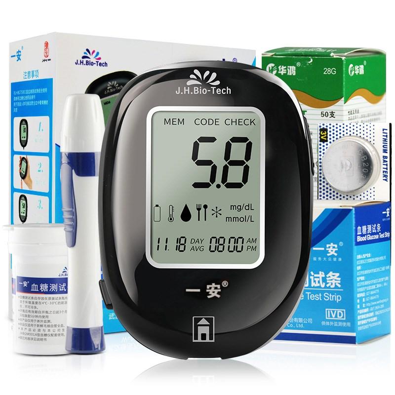 一安血糖测试仪 送超多礼品