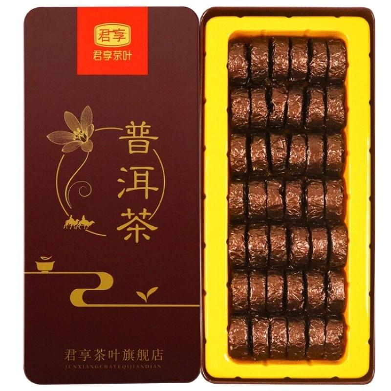 君享糯米香普洱茶礼盒装250g