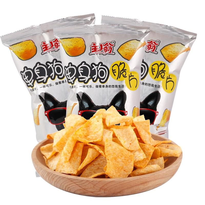 单身狗休闲零食薯片70gx6袋