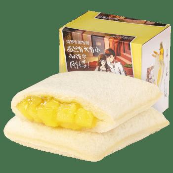 三只松鼠 菠萝口袋面包680g/整箱