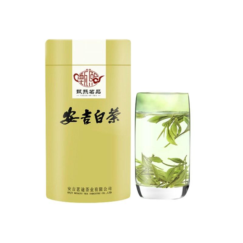 茗途安吉白茶罐装100g