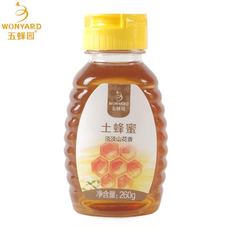 五蜂园百花土蜂蜜260g*2瓶