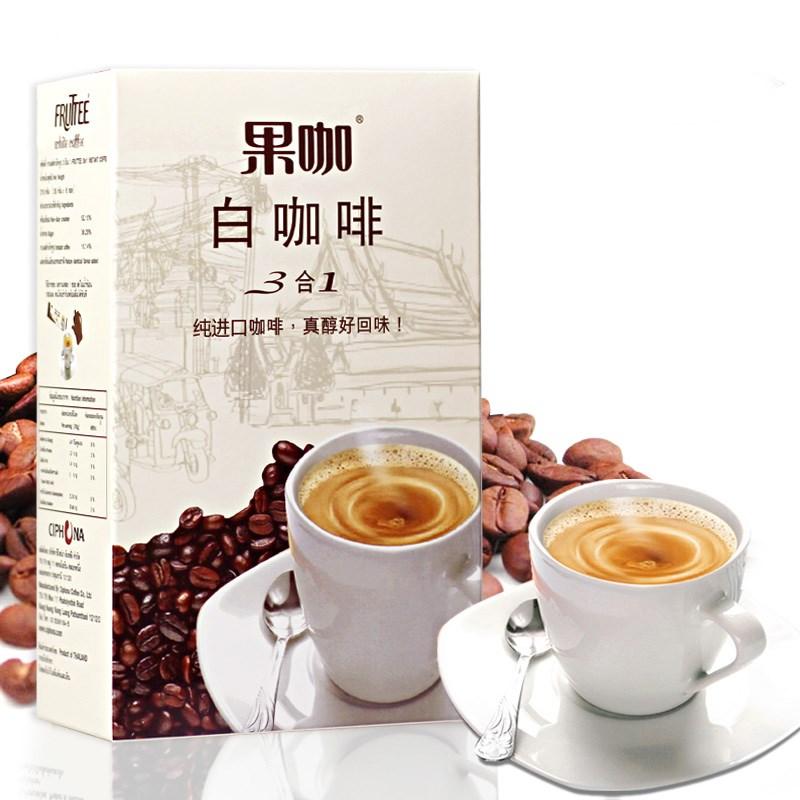 泰国原装进口白咖啡840g条装