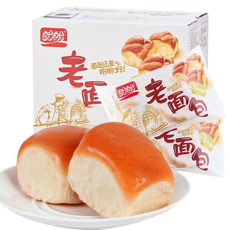 【盼盼】老式手撕软面包整箱930g