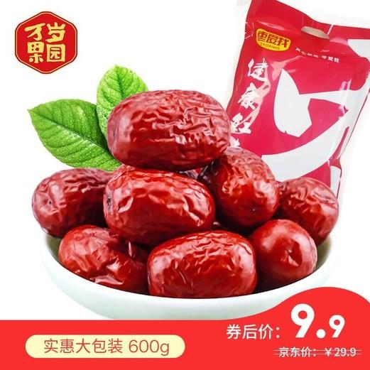 新疆灰枣金丝小枣 600g=1.2斤