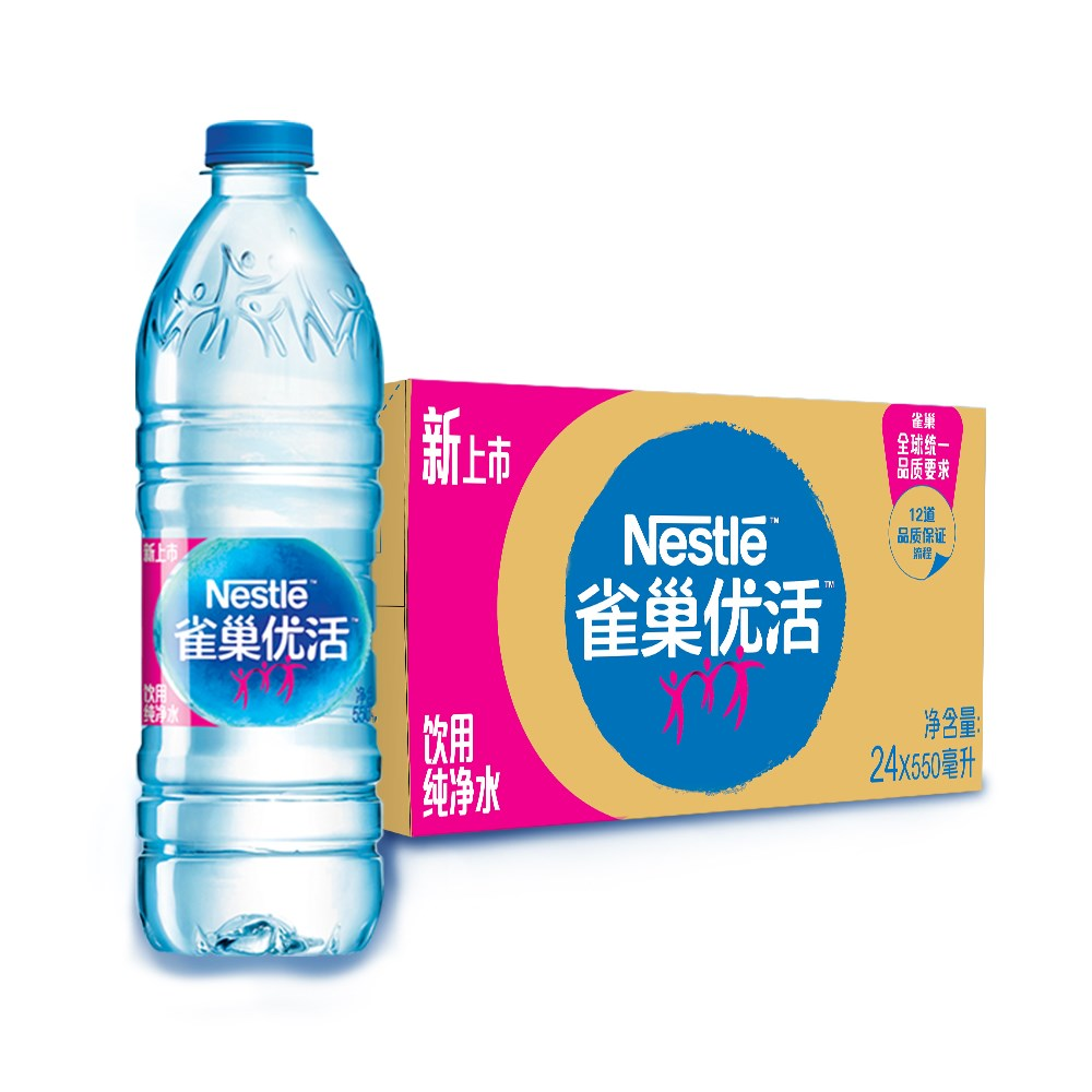 雀巢优活饮用水550ml*24瓶