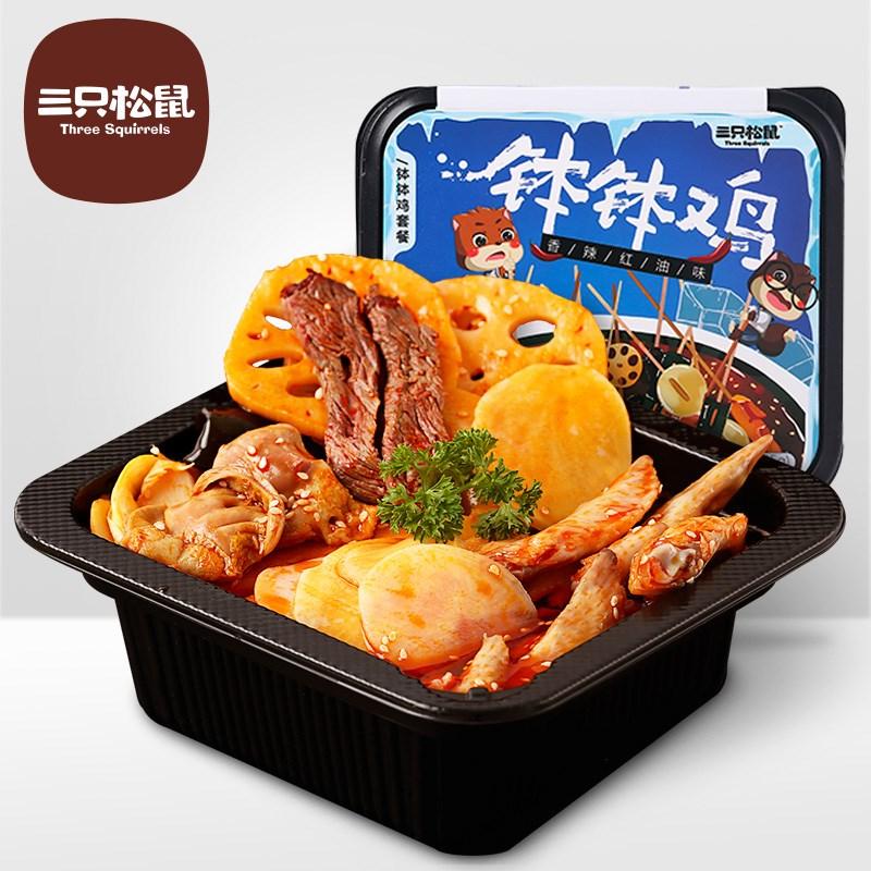 三只松鼠懒人火锅钵钵鸡345g