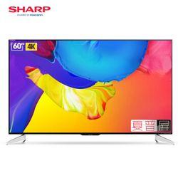 夏普 60英寸 4K液晶电视