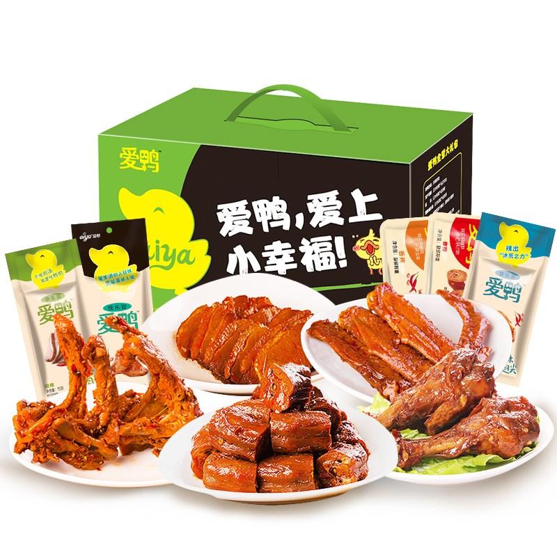 爱鸭卤味零食大礼包550g