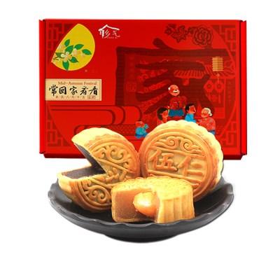 中秋广式月饼礼盒装100g*5枚