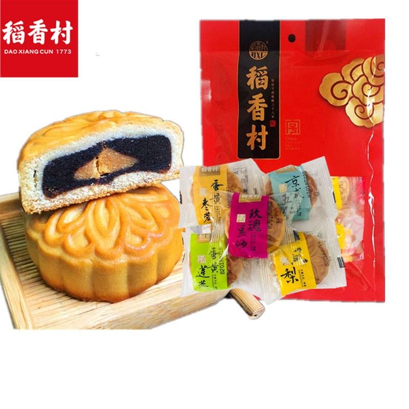 稻香村10饼5味月饼