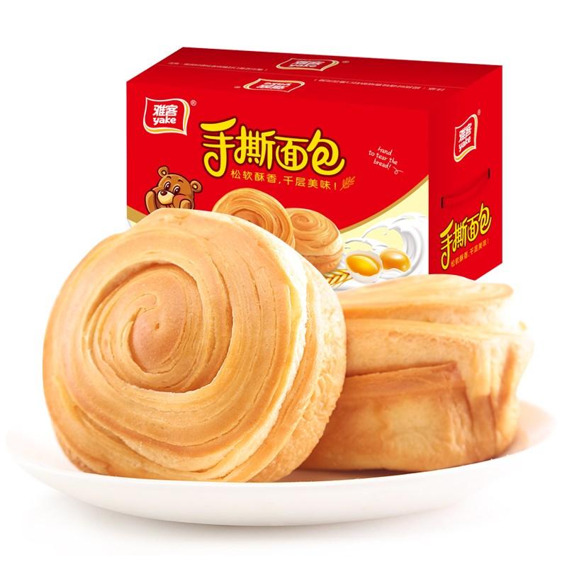雅客手撕面包1000g*1箱