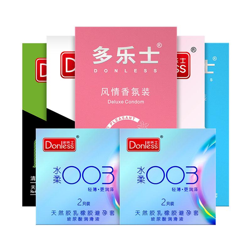【天猫超市】多乐士避孕套60只